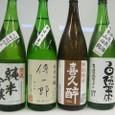 5月28日SBS学苑 日本酒