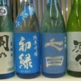 SBS学苑日本酒講座6月25日使用酒