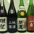 SBS学苑日本酒講座 09.10.22