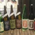4月の越後屋甚内の日本酒ナイト