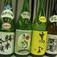 SBS学苑 日本酒講座