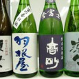 SBS学苑 日本酒8月