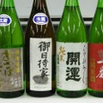 SBS学苑 日本酒9月30日