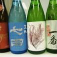 10月28日のSBS学苑日本酒