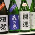 SBS学苑 日本酒講座23年1月27日