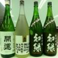 SBS学苑 日本酒講座23年4月28日
