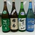 SBS学苑 日本酒講座23年7月28日