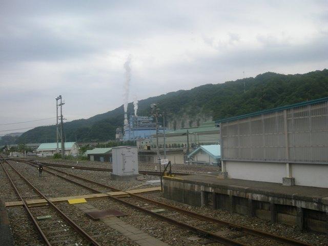 新日鉄釜石