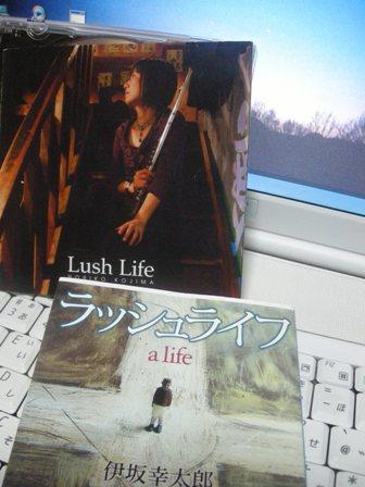 Lush_life